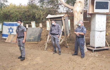 צוות שיטור עירוני הותקף בפארק כפר סבא