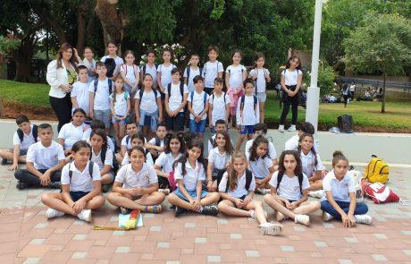 תלמידים מכפר סבא נפגשו עם תלמידים מבתי ספר ערבים לפרויקט שירה משותף