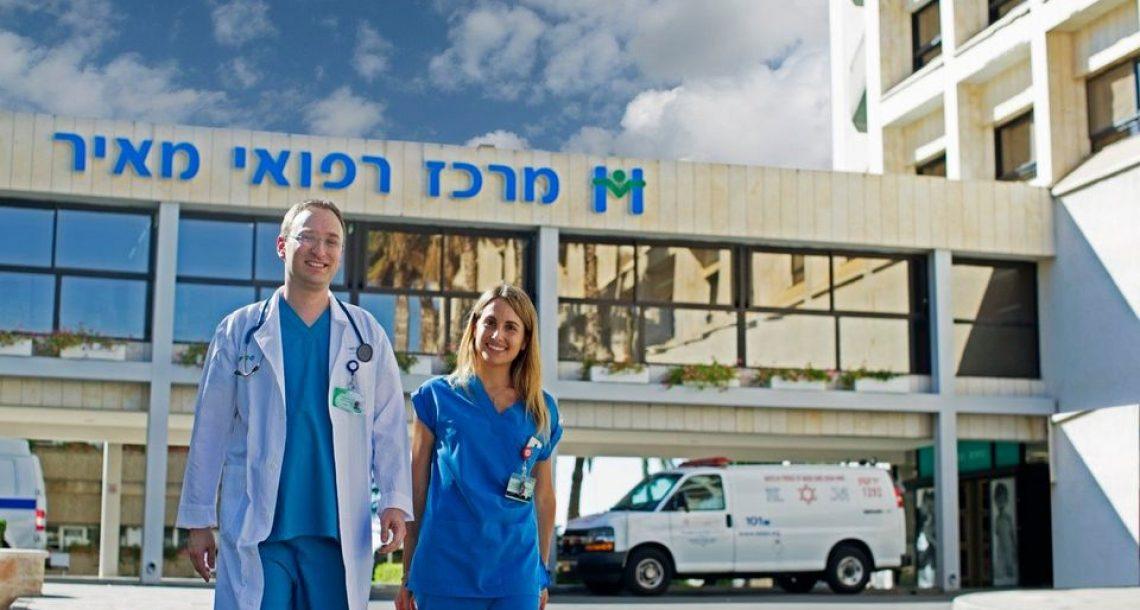 225 מטופלים במרכז הרפואי מאיר ביום הכיפורים 24 תינוקות נולדו בחג