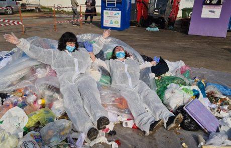 """שומרים על כפר סבא נקייה: עובדי העירייה מיינו 283 ק""""ג פסולת במסגרת סקר פסולת עירוני ראשון מסוגו"""