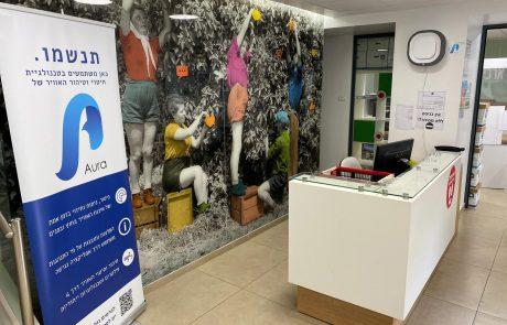 עיריית כפר סבא מצטיידת בטכנולוגיה מתקדמת במסגרת ההתמודדות עם נגיף הקורונה