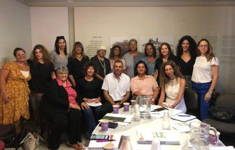 כפר סבא עיר של נשים: 76% מעובדות העירייה ו 66% ממשרות הניהול בעירייה – נשים