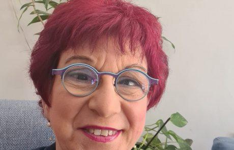חברת המועצה לירית שפיר שמש  – הכרה בתרומה לאנשים עם מוגבלויות