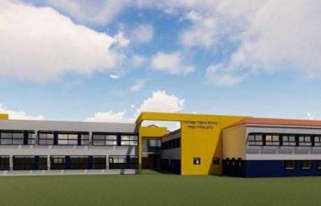 שלב ב בשיפוץ בית ספר גולדה יוצא לדרך