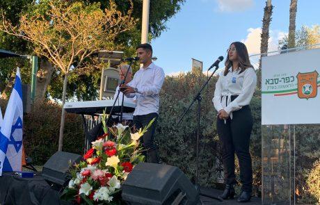 טקס יום הזיכרון בשכונת עלייה