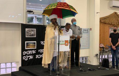 טקס הזיכרון ליהודי אתיופיה שנספו במסעם לארץ ישראל