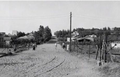 סיורים בשכונותיה הוותיקות של כפר סבא