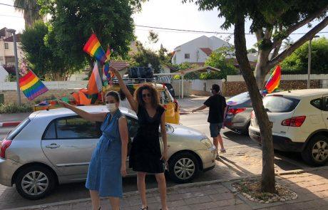 לרגל חודש הגאווה ולראשונה בשרון ייחנך הבית הגאה בכפר סבא