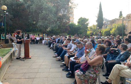 כפר סבא מתייחדת עם זכר קורבנות פיגועי ארגנטינה