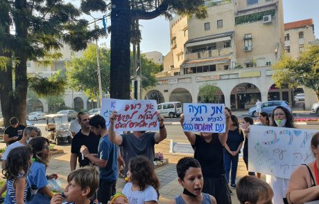 מחאת הורים רוצים הסעות לקרית החינוך הדמוקרטית